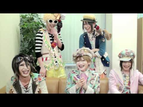 AN CAFE video message for Nippon Project