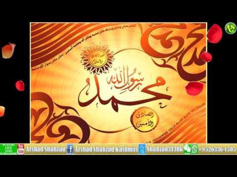 Naat : Nabi Ji Aa Gaye By Qazi Ibrahim Ahmad
