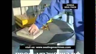 Блистерная упаковочная машина XBF-500 для приварки блистера к картонной подложке(, 2014-10-30T13:12:50.000Z)