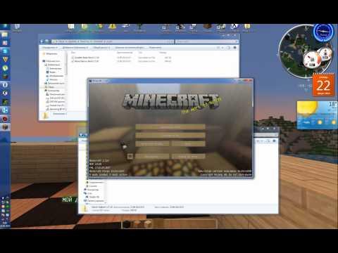 Minecraft- - скачать мод на майнкрафт  на