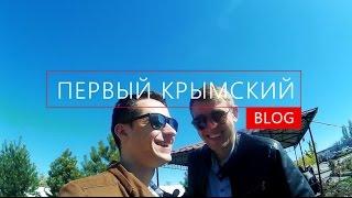 Обучение в автошколе. Крым, Симферополь.