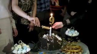 Մոնիկայի Ծնունդը - С днем раждения  Happy Birthday-