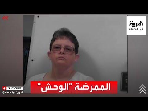 السجن مدى الحياة لممرضة قتلت 7 أشخاص بالأنسولين  - 20:58-2021 / 5 / 12