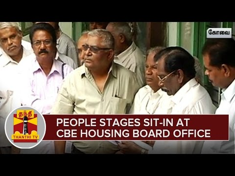 People Stages Sit-in at Coimbatore Housing Board Office - Thanthi TV