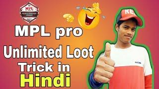 MPL Pro unlimited Loot trick in Hindi....😁😁😁😁