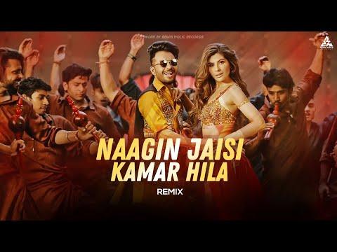 Naagin Jaisi Kamar Hila Song Remix DJ Charles | Tony Kakkar | New Song Full Video