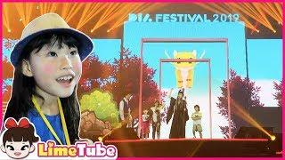 라임의 2019 다이아 페스티벌 후기 | 라임탐험대&행복의 씨앗 LimeTube toy review