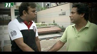 Download Video Bangla Natok Chander Nijer Kono Alo Nei l Episode 54 I Mosharraf Karim, Tisha, Shokh lDrama&Telefilm MP3 3GP MP4