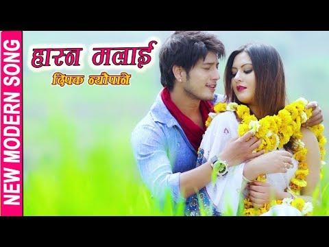 New Modern Song-2017/2074 | Hasna Malai Man Chha | By Deepak Neupane