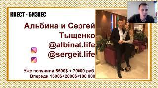 Планерка Кукушовых и Тыщенко 20-11