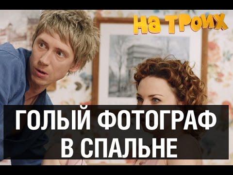 Читать онлайн Михалкова Елена Золушка и Дракон