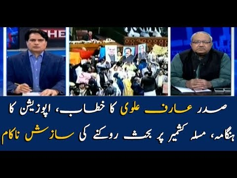 Opposition fails to stop President Alvi to speech on Kashmir issue