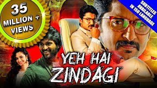 Yeh Hai Zindagi (Yevade Subramanyam) 2019 New Released Hindi Dubbed Full Movie| Nani, Vijay