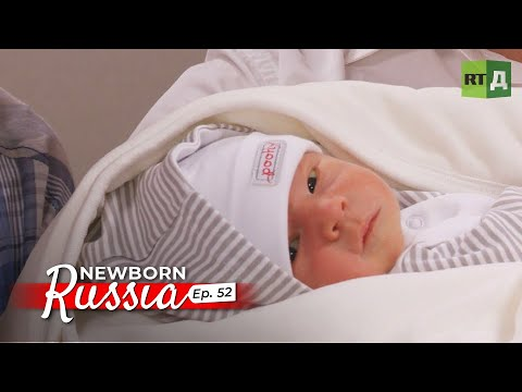 The hard job of becoming grandparents. Newborn Russia (E52)