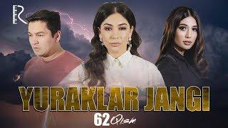 Yuraklar jangi (o'zbek serial) | Юраклар жанги (узбек сериал) 62-qism