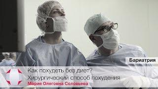 видео Грыжа пищевода: операция лапароскопия, другие виды и осложнения