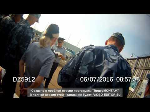 Смотреть Беспредел в Бурятии ,куда смотрит Прокуратура онлайн