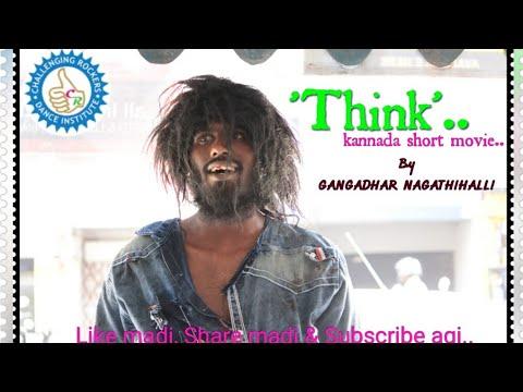 'THINK' Kannada short movie 2017   SHIVLINGE GOWDA   SHIV KUMAR.