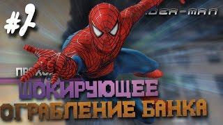 Проходження Spider Man The Movie - Частина 2: Шокуюче пограбування банку [Без коментарів]