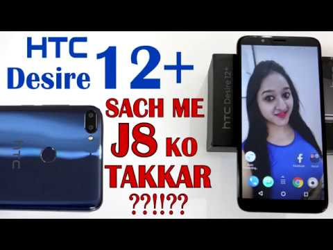 HTC Desire 12+ - Unboxing & Overview - In Hindi
