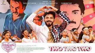 Two Two Two Kaathu Vaakula Rendu Kaadhal Second Single Anirudh Ravichander Vignesh Shivan