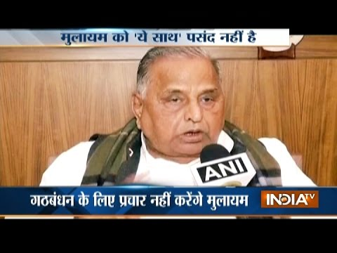 Mulayam Singh Rejects SP-Cong Alliance, Will Not Campaign for Alliance