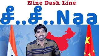 "China and Sea""Na"" | பிரமோஸ் தயார் | Tamil Pokkisham | Vicky | TP"