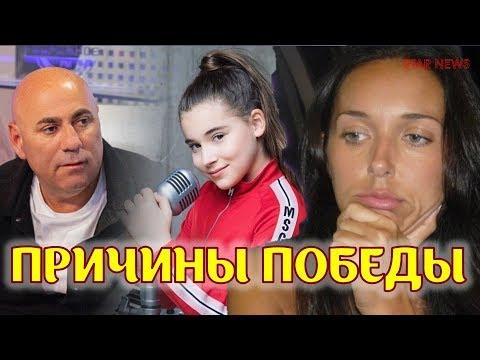 Пригожин объяснил, почему дочь певицы Алсу победила в финале шоу Голос. Дети