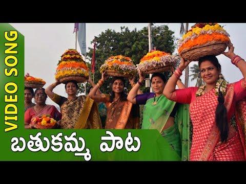 to-day-bathukamma-video-song-  -bathukamma-festival-song