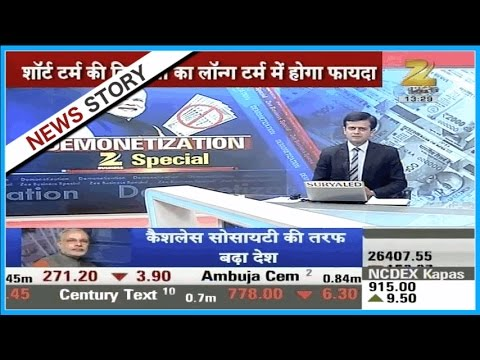 Zee Business Exclsive : Impact of demonetization in various sectors of Indian economy