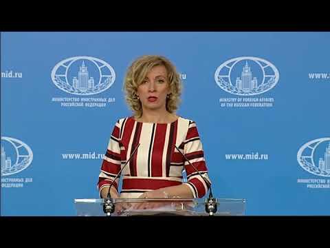 Брифинг М.В.Захаровой, 6.12.2017 г.