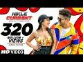20Official Video: Nikle Currant Song | Jassi Gill | Neha Kakkar | Sukh-E Muzical Doctorz | Jaani19