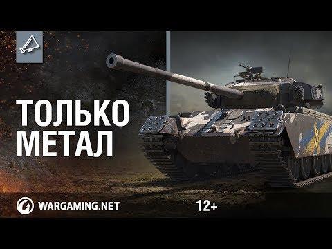 World of Tanks лучшие видео приколы и баги 14