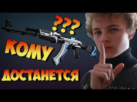 АК-47 - Кому