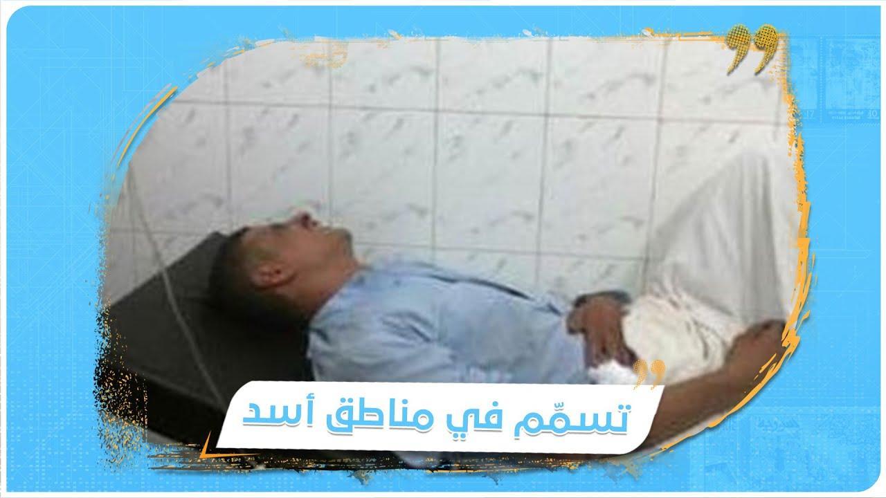 وفاة رجل وطفلة.. الفقر يدفع السوريين في مناطق سيطرة أسد لأكل الأسماك السامة