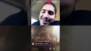صقر العرب يسب على سلامه و يفضحو!!