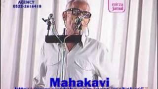 Sanki Lucknowi - kavita