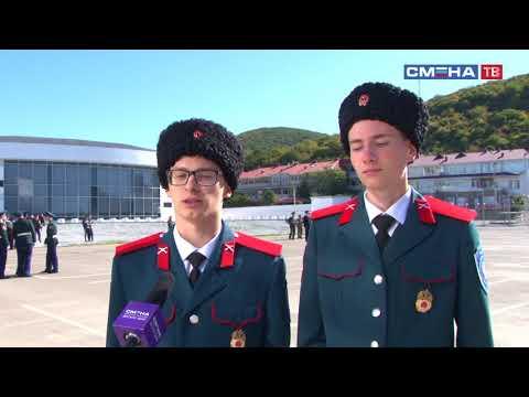 «Строевая подготовка» на Всероссийской спартакиаде допризывной казачьей молодежи
