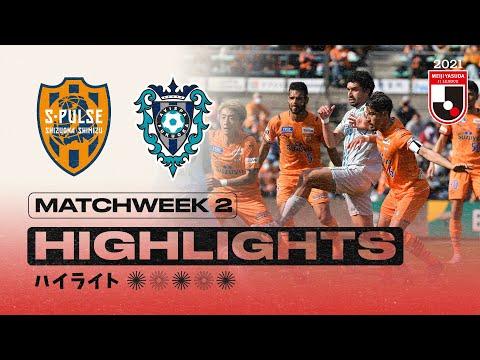Shimizu Avispa Fukuoka Goals And Highlights
