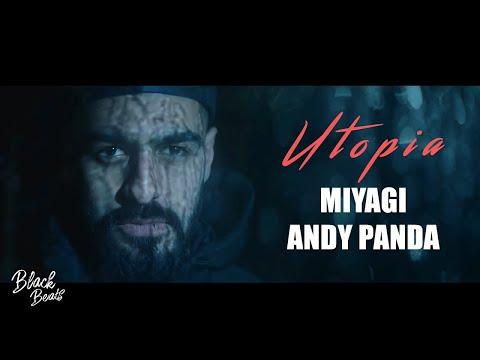 Miyagi & Andy Panda - Utopia (2020)