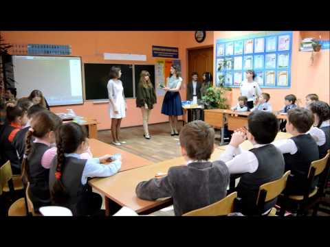 Экологическое воспитание в начальной школе курсовая