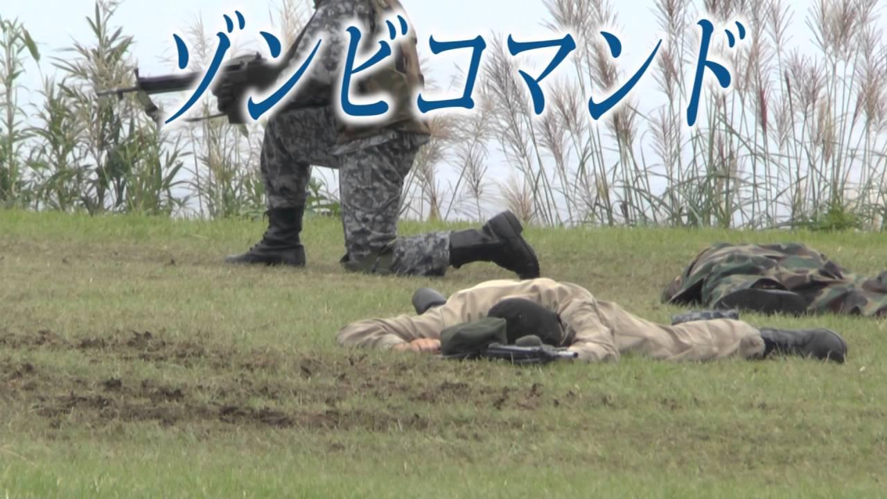串本分屯基地2016戦闘展示1 - Yo...