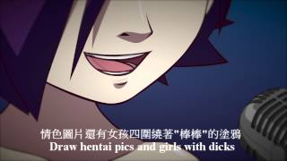 Repeat youtube video I'd Like To Teach The World To Fap In Perfect Harmony中文翻譯版
