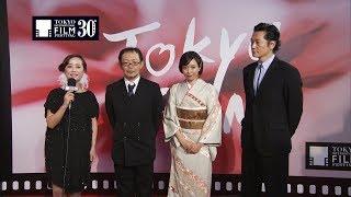 """2017年10月25日に開催された第30回東京国際映画祭オープニングイベント""""..."""