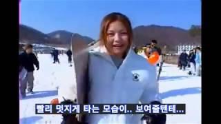 핑클(Fin K.L) 스키에 타다
