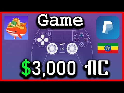 Game በመጫወት $3,000 ብር | Earn Free PayPal money Playing Games 2021