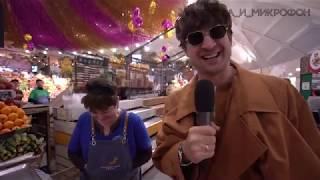 МУЖСКИЕ ПИСЬКИ: Серёжа и микрофон в 4К #40