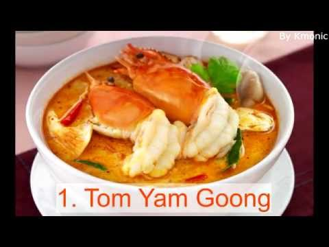 Top 10 Best Thai foods