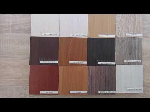 Цвет ДСП - мебель в Запорожье   Экомебель
