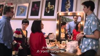 משפחה טובה - פרק 3 | כאן 11 לשעבר רשות השידור